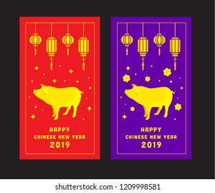 Chinese New Year red envelope, year of the pig 2019