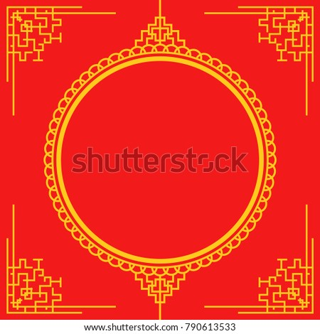 chinese new year red and gold banner