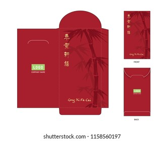 Chinese New Year Red Packet (Ang Pau) vector with Die-cut. Chinese character for Translation: To attain eminence step by step.
