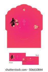 Chinese New Year Red Packet Design with Die-cut.