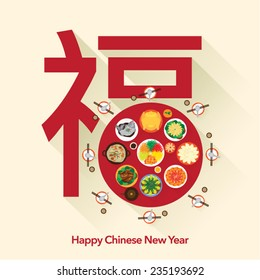 Chinese New Year Reunion Dinner Vector Design (Chinese Translation: Prosperity)