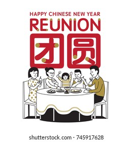 Chinese New Year Reunion Dinner. Translation: Chinese New Year Reunion Dinner