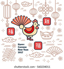Chinese New Year of the rooster 2017 modern flat line greeting card, poster, flyer, background. Asian lunar traditional vector elements, lantern, firework. Translation - rooster, good luck, auspicious