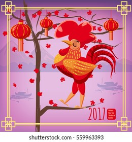 Chinese new year, rooster, background flowering tree, lanterns, cartoon style, design a poster, greeting card, vector illustration