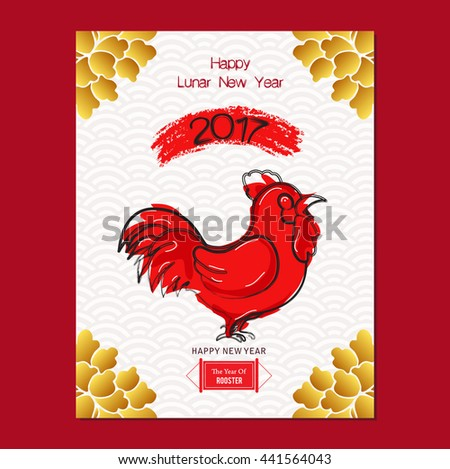 chinese new year sale design template stock vector royalty free