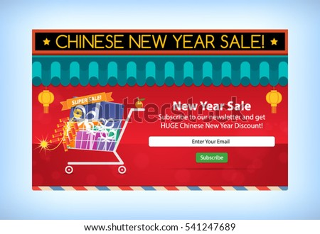 chinese new year sale e mail newsletter subscription mockup china shop with lanterns under roof