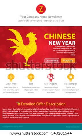 chinese new year sale e mail newsletter subscription mockup china shop with lanterns and fire