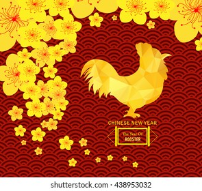 chinese new year template background 2017