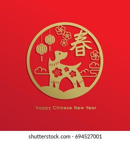 "Chinese new year. Chinese text: ""Spring Season"""