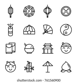 Chinese New Year. Thin outline flat design icons.