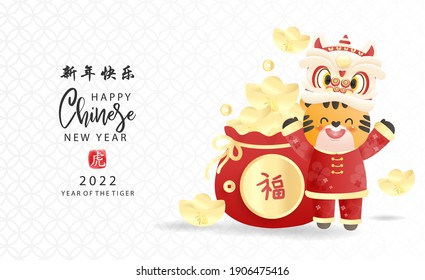 Chinese New Year. The year of the Tiger. Celebrations card with cute tiger and money bag. Chinese Translation; Happy New Year. Vector illustration.