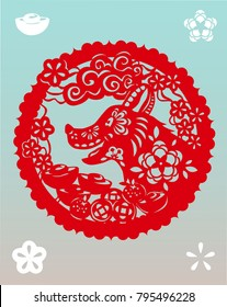 Chinese New Year traditional paper cutout decoration. Vector. Red on the blue background. Year of the Dog