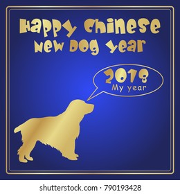 Chinese New Year vector background with golden dog