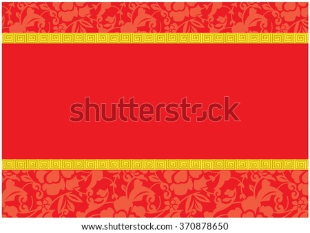 chinese new year vector backgroundchinese style ornament
