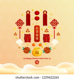 Chinese New Year Vector Design (Chinese Translation: Happy Chinese New Year; Prosperity)