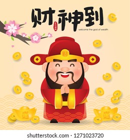 Chinese New Year Vector Illustration with Chinese God of Wealth. (Translation: Welcome the God of Wealth)