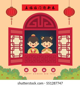 Chinese new year vector illustration. Cute chinese kids with window frame, lanterns & chinese banner. (caption: Happy new year; banner: Five blessing come knocking at your door to celebrate new year)