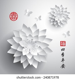 Chinese New Year. Vector Paper Graphic of Lotus. Translation of Stamp: Blesssing, Spring. Translation of Calligraphy: Peaceful seasons.