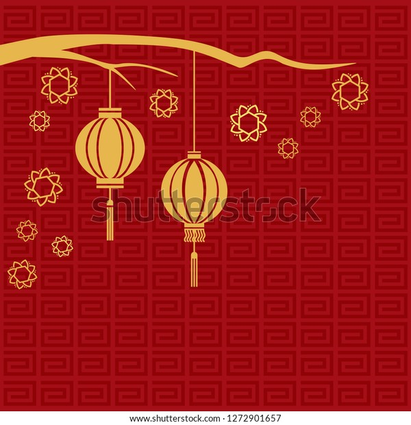 Chinese New Year Vector Red Lantern Stock Vector Royalty