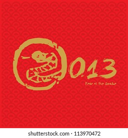 Chinese New Year: The Chinese Zodiac - Year of the Snake 2013 Chinese style of background & texture with the brush word