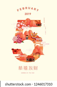chinese new year/chinese calendar 2019/ year of the pig greeting template vector/illustration with chinese words that mean 'wishing you prosperity'
