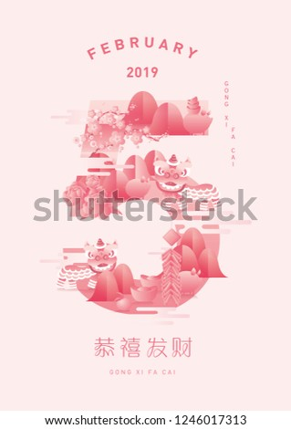 chinese new yearchinese calendar 2019 year of the pig greeting template vector