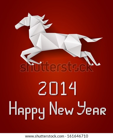 Chinese New Years Horse Origami Papers Stock Vector Royalty Free