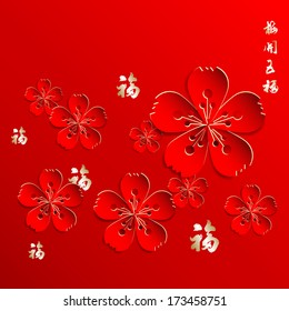 """Chinese New Year.Translation of Chinese Calligraphy """"Mei Kai Wu Fu"""" means Plum Blossom has five petals, it symbolizes: Delight, Happiness, Longevity, Smoothes and Peace. """"Fu"""" means good fortune."""