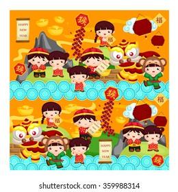 Chinese Ney Year 2016 Background