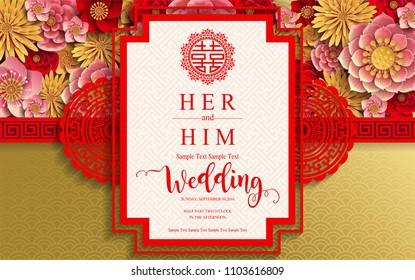 Royalty Free Chinese Wedding Border Stock Images Photos