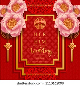 Chinese Wedding Invite Stock Vectors Images Vector Art