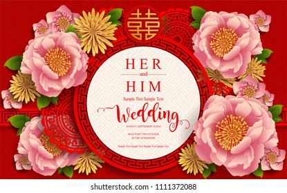 Chinese wedding images stock photos vectors shutterstock chinese oriental wedding invitation card templates with beautiful patterned on paper color background chinese stopboris Gallery
