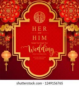 Traditional Wedding Images Stock Photos Vectors Shutterstock