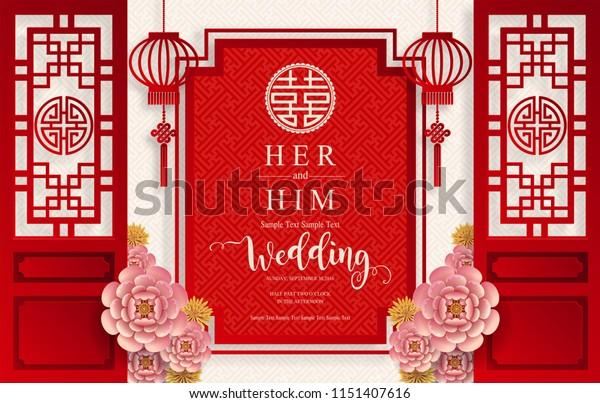 Chinese Oriental Wedding Invitation Card Templates Stock