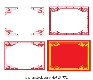 Chinese ornament for card and picture frame