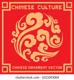 Chinese ornament vector, chinese ball, chinese cloud