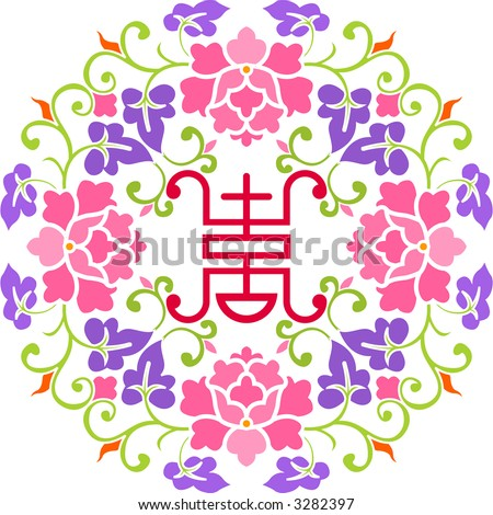 Chinese Paper Cutting Design Flower Chinese Stock Vector Royalty