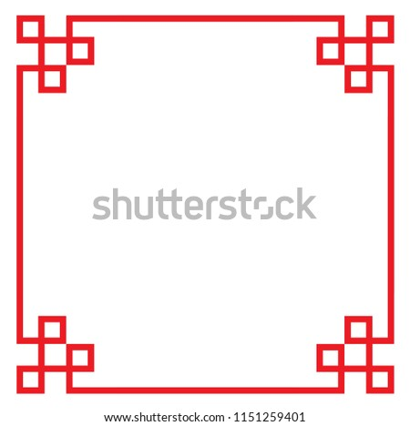 Chinese Pattern Frame Vector Border Art Stock Vector (Royalty Free ...