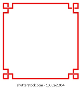 chinese pattern frame, vector illustration