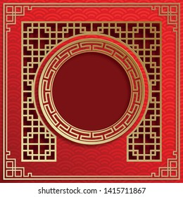 Chinese pattern with oriental asia elements on red background and gold frame, for wedding invitation card, happy new year, happy birthday, valentine day, greeting cards, poster or web banner