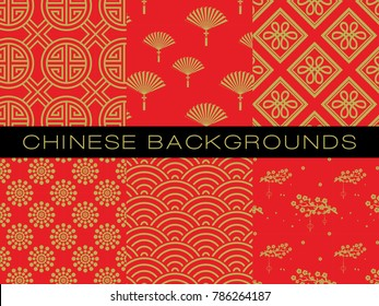 Chinese pattern set with traditional designs. vector illustration
