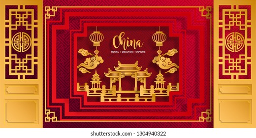 Chinese Pavilion Arch, door and lamp with red paper cut art and craft style on color Background