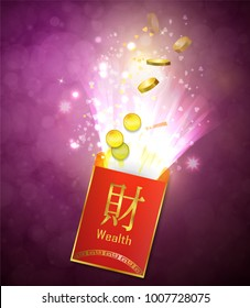 Red Envelope Chinese Stock Illustrations Images Vectors