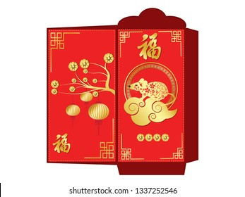 Chinese red envelope on white background. Vector illustration. Red packet with gold mouse and lanterns. Chinese characters mean wealthy.