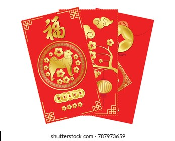 Chinese red envelope on white background. Vector illustration. Red packet with gold dog and lanterns.