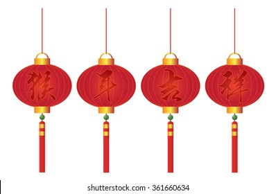 Chinese Red Lanterns with Calligraphy Text Wishing Prosperity in the Year of the Monkey Vector Illustration