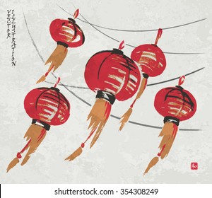 "Chinese red lanterns. Vector illustration. Hieroglyph ""harmony"""