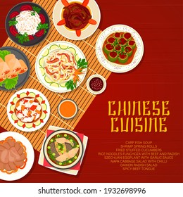 Chinese restaurant menu cover with vector Asian cuisine food. Seafood, vegetable, meat and fish dishes, rice noodles with beef, shrimp spring rolls and stuffed cucumbers, radish salad, chilli sauce