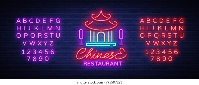 Chinese restaurant is a neon sign. Vector illustration on Chinese food, Asian cuisine, exotic food. Logo, emblem in neon style, luminous billboard, bright night advertising. Editing text neon sign
