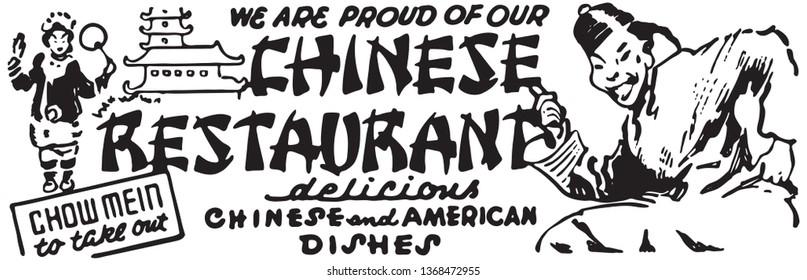 Chinese Restaurant  - Retro Ad Art Banner